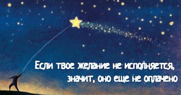 http://www.razgonka.ru/pix/node/1096-2-ceny.jpg